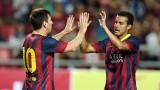 Valdés empieza y Pedro acaba(4-0)