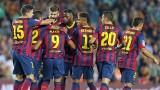 Neymar apunta y Alexis dispara(4-1)