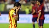 El Barcelona pecó de soberbio(0-0)