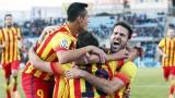 El Barça remonta al son de Pedro(2-5)