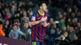 Messi está de vuelta(4-0)